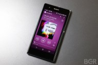 Sony Xperia Z1S review - Image 6 of 9