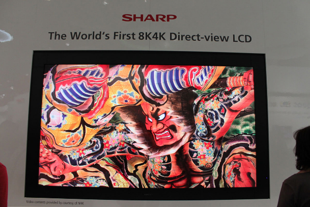 85-inch Sharp 3D Glasses-Free 8K TV