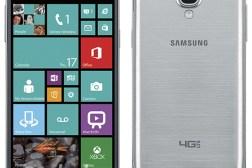 Samsung ATIV SE Leaked Images