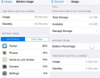 iOS 8 vs. iOS 7: Here's how the features you know and love will change - Image 6 of 6