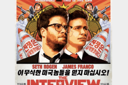 The Interview Torrent Download