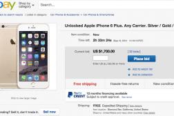 Unlocked iPhone 6 Plus eBay