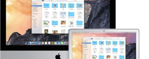 How to avoid the horrible iOS 8 bug that could delete your files