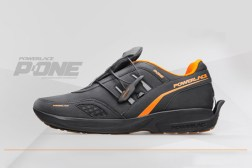 Kickstarter Powerlace P-One Auto-Lacing Shoes