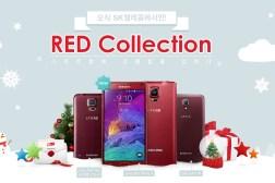 Galaxy Note 4 Velvet Red