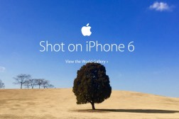 iPhone 6 Photos