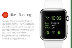 Nike Apple
