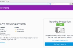 Firefox Private Browsing Tracking Protection