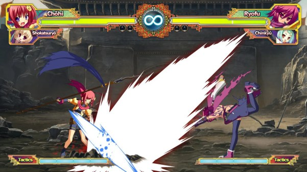Koihime Enbu (PC) Review 7
