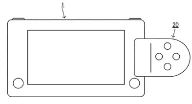 Nintendo Updates Patent For Possible Modular Controller 2