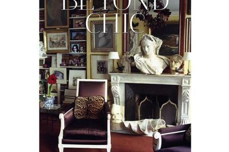 if you own these tk home decor books you dont need a decorator 1865543 1470878859.640x0c