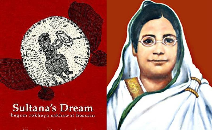 Rokeya Sakhawat Hossain
