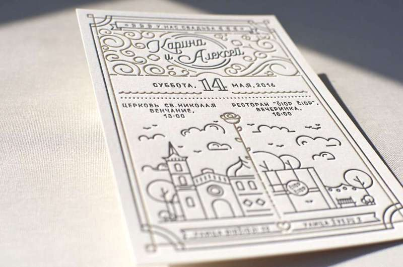 Large Of Modern Wedding Invitations