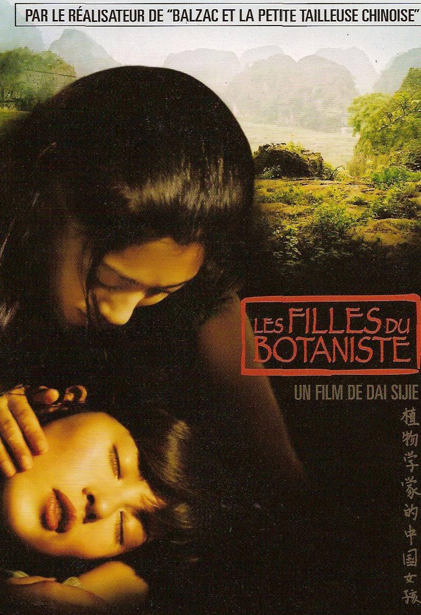 Poster do filme As Filhas do Botânico