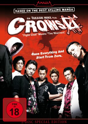 Poster do filme Crows Zero