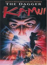Poster do filme A Espada de Kamui