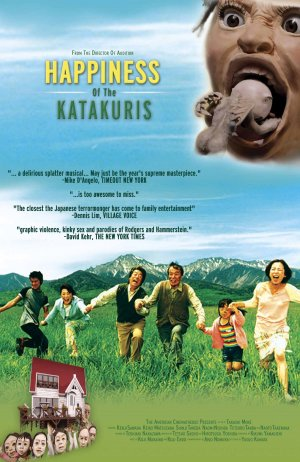 Poster do filme The Happiness of the Katakuris
