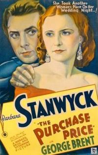 Poster do filme O Preço da Compra