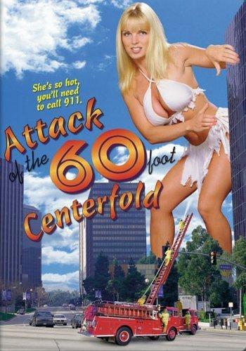 Poster do filme Altas Confusões