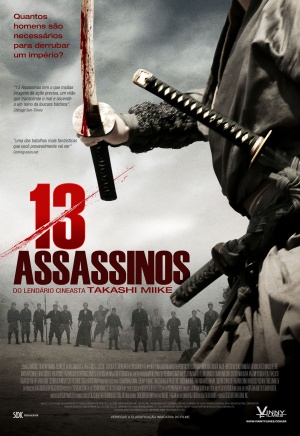 Poster do filme 13 Assassinos
