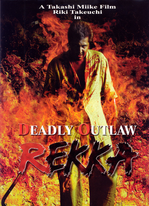 Poster do filme Deadly Outlaw: Rekka