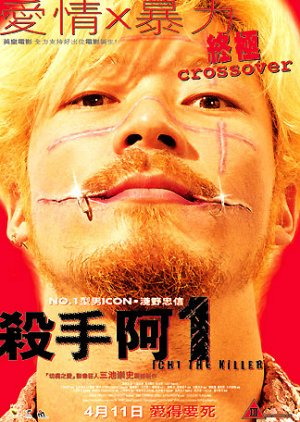 Poster do filme Ichi - O Assassino