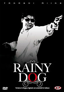 Poster do filme Rainy Dog