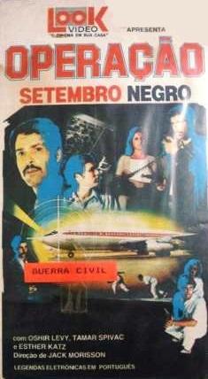 Poster do filme Setembro Negro