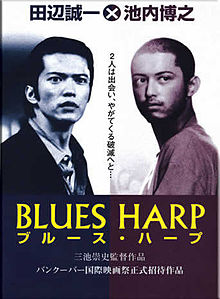 Poster do filme Blues Harp