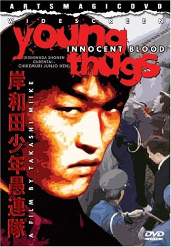 Poster do filme Young Thugs - Innocent Blood