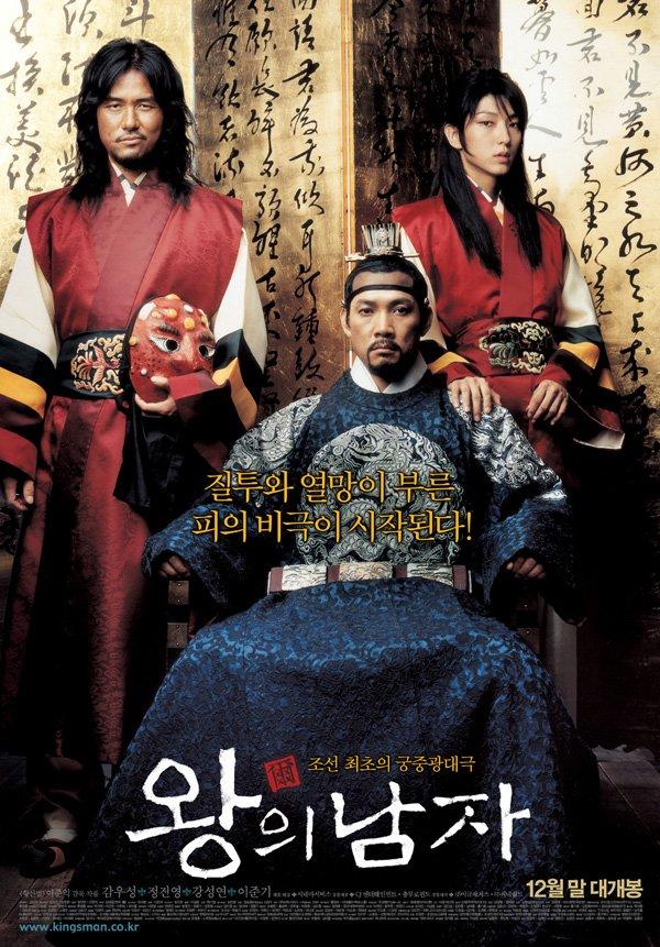Poster do filme O Sadismo de Shogun 3 - Torturas Brutais
