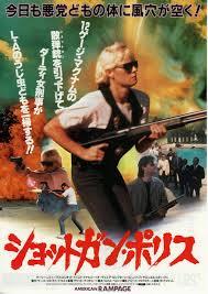 Poster do filme Violência Americana