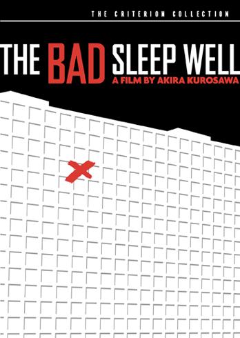 Poster do filme O Homem Mau Dorme Bem