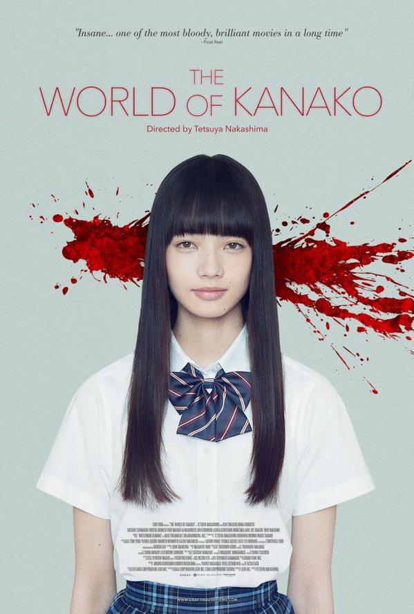 Poster do filme O Mundo de Kanako