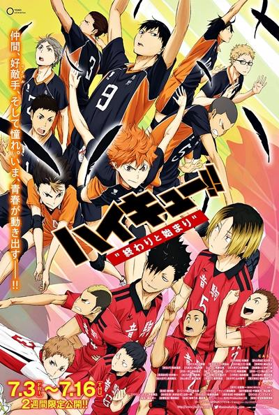 Poster do filme Haikyuu!! Movie: Owari to Hajimari