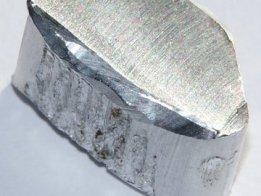Smelting Furnace for Aluminium