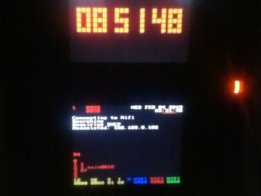 NDS Lite IOT Controller.