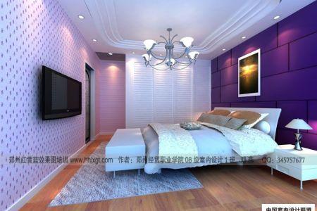 student bedroom purple walls