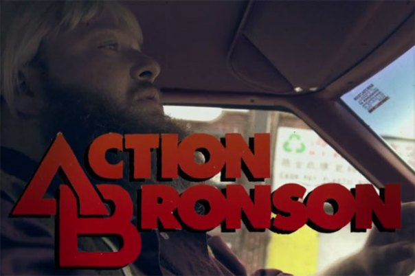 "Action Bronson – ""The Symbol"""