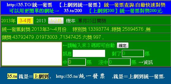 ticket_web1