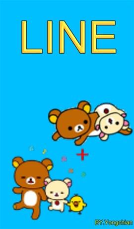 拉拉熊(藍) (1)