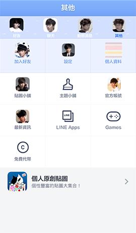 藍_小鬼 (1)