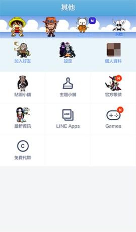 超Q版海賊王 (2)