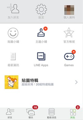 Flat Design New Version_簡約設計 (1)