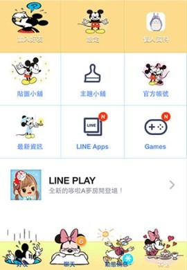 Micky Mouse_米奇 (2)