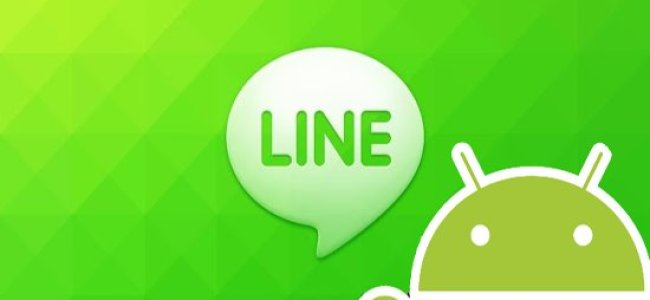 line theme change tool home