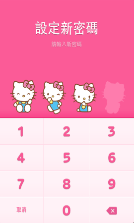 line theme  ios hello.png