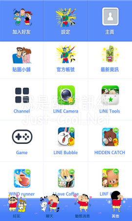 line theme  ios new.png