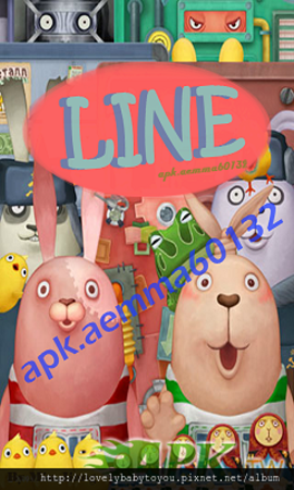 line theme ios rabit.png