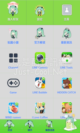 line theme  ios voice.png